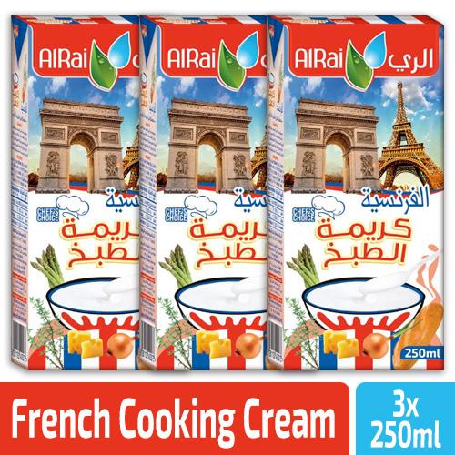 Alrai Cooking Cream French 3x250ml
