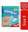 BabyJoy Compressed No.3 12 Diaper