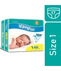 BabyJoy Compressed No.1 17 Diaper