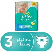 Pampers Baby-Dry No.3 88 Diapers 15% OFF