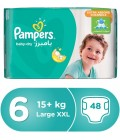 Pampers Baby-dry No. 6 48 Diapers 15% OFF