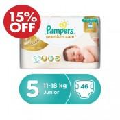 Pampers Premium Care No.5 46 Diaper 15% OFF