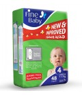 Fine Baby No.4   48 Diapers