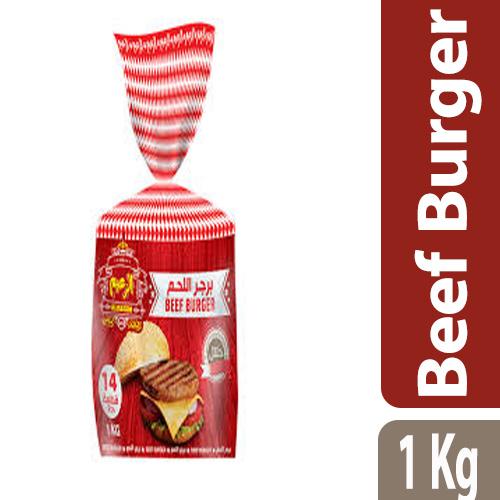 Al Zaeem Beef Burger Classic 1 Kg