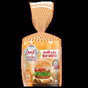 Al Zaeem Beef Burger Economic 1 Kg