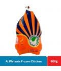 Al Watania Frozen Chicken 900 g