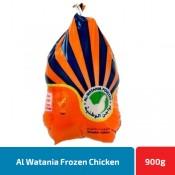 Al Watania Frozen Chicken 900 g