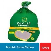 Al Tanmiah Frozen Chicken 1000 g