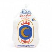 Hilal Frozen Chicken 1000 g
