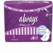 Always Large With Wings 50 Pc