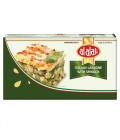 Alali Italian Lasagne With Spinach 450 g
