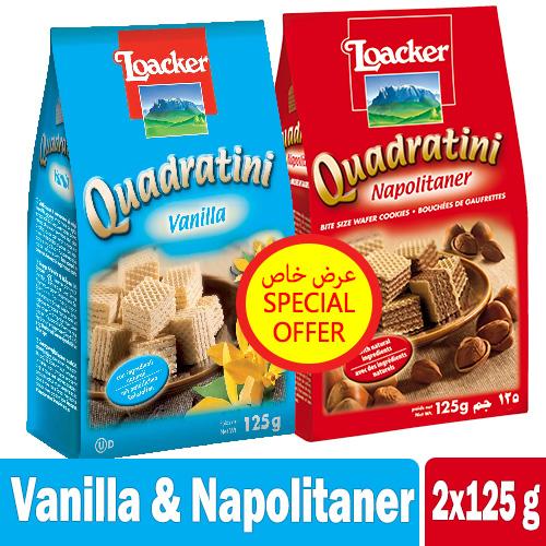 Loacker Quadratini Vanilla Napolitaner 2x125 G