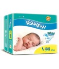 Babyjoy Box No. 1 136 Diaper