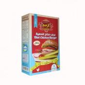 Al Zaeem Chicken Burger Diet 560 g