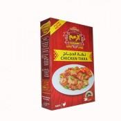 Al Zaeem Chicken Tikka  240 g