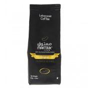 Maatouk Lebanese Coffee Original 250 g