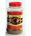ALDALLA BAHRAIN MIX SPICES 200 G
