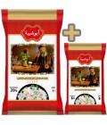 Abu Shaiba Basmati Rice 20 Kg + 5 Kg