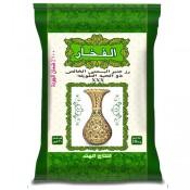 Al Fakhara Basmati Rice 20 kg