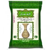Al Fakhara Basmati Rice 10 kg